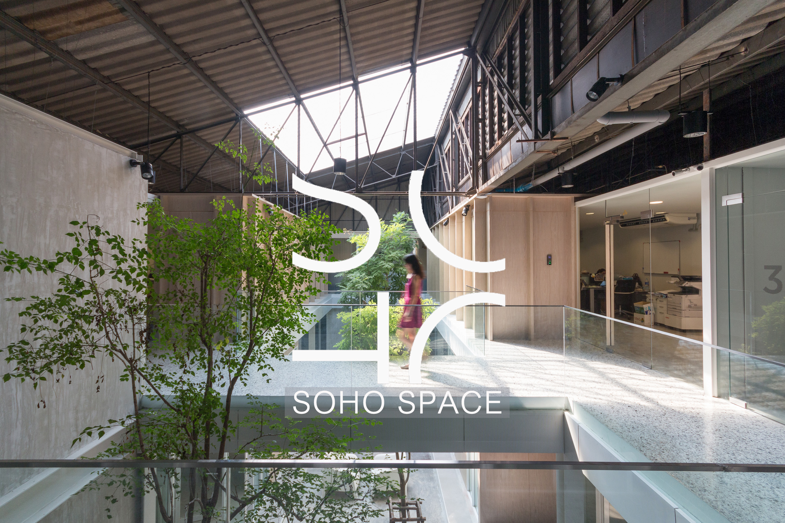 Soho space start up for Interior 1 arquitectura